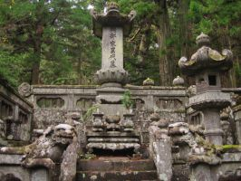 Sacred Place with Animal Guardians by AntiRetrovirus