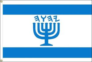 Another Israel Alternate Flag by 3D4D