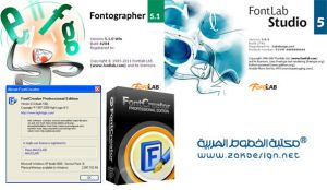 FontLab5 / FontCreator6 / FontoGrapher5 by zakdesign