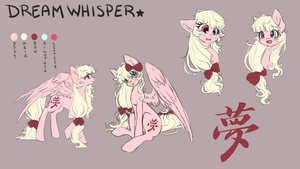 Dreamwhisper OC Ref page UPDATED by dreampaw