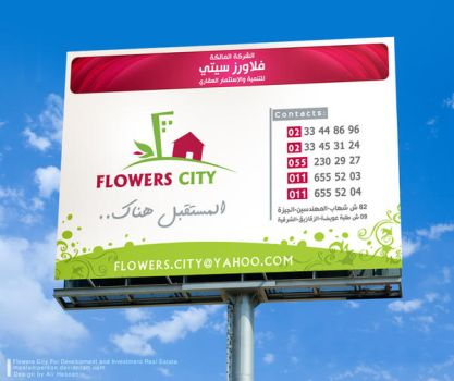 Flowers City's poster by moslemperson