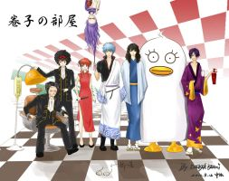 Gintama  all kinds of Curls by ChelseaBenni