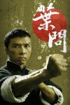 Ip Man by Fiing3rs