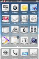 iPhone ClearWhite theme by devi-cry