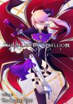 [Chapter 2 Completed]-Manga:The Martyr's Rebellion by Ruriko-sama