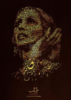 Fairuz Arabic Typography by ragheb-abuhamdan