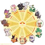 BW Pokemon Zodiac Calendar by jiggly