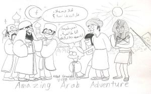 Amazing Arab Adventure by komi114