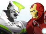 Wild Tiger Vs Iron Man by OLYJNS