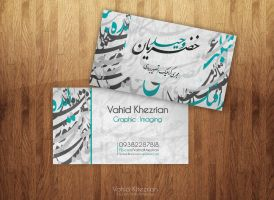 Vahid Khezrian Business Card ( My Self ) 2012 by VahidKhezrian