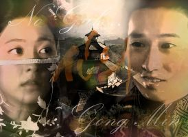 King Gong Min and Queen No Guk by simmioneth111