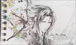 Fei Long signature by lady-alucard
