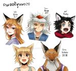 All of my dog(fox) ears characters by Reef1600