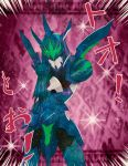 It was me BrachyDIOS by ZiahY0nchume