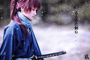 The Wandering Swordsman by Yume-ka