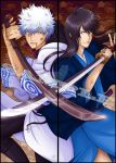 Gintama Posters Set - Gintsura version by Alasse-Tasartir
