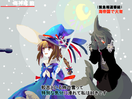 Ounabara to Wadanohara by Shinzohattori