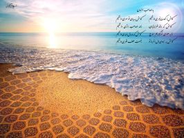 emam zaman by shiagraphic