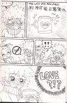 Seeds of Love pg. 3 by shock777