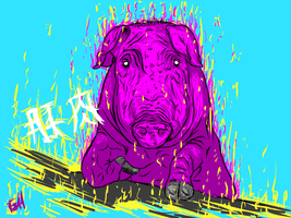 PIG by Garcho