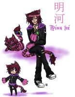 +..The Chinese Cheshire..+ by Metalbeast114