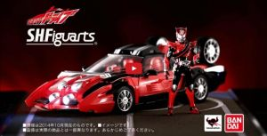S.H.Figuarts Kamen Rider Drive Type-Speed (VIDEO) by Kamen-Riders
