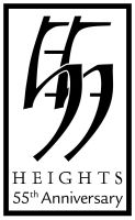 Heights 55th Anniversary Logo by jpaul