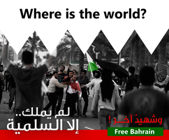 Bahrain  -  Where is the World? by Sheikh1