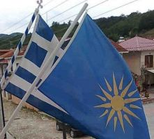 Flag of Greece and Macedonia(Region Flag) by Hellenicfighter