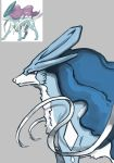 Shiny Suicune by Moonania