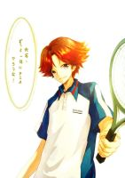 Prince of tennis - Eiji by FLAFLY