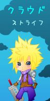 Cloud bookmark by Black-Nibel