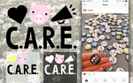 [logo] CARE - Campus Animal Rights Educators by ChildrenAreWatching