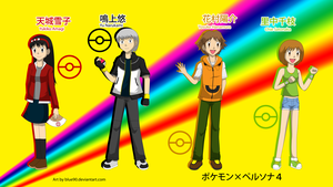 Persona 4 - Pokemon Trainers by Blue90