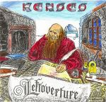 Kansas Leftoverture by annehill