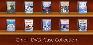 Ghibli DVD Collection by mtbird