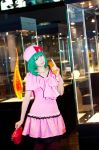 Ranka in activities by HagaHotaru