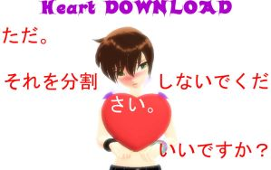 Heart DOWNLOAD by RiSama