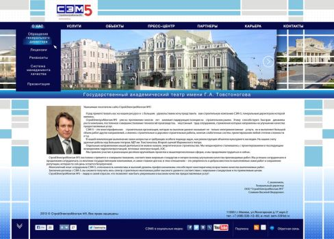 Restyling of website SEM5 by Mladshoi