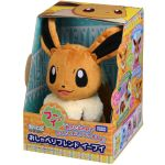 New electronic motion activated Eevee plush! by ryanthescooterguy