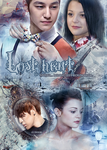 Lost heart by xSnookix