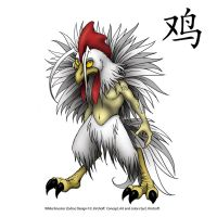 White Rooster Chinese Horoscope by Yastach