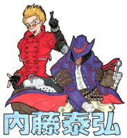 Vash and Grave by katiewhy