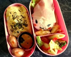 Elf Bento by Cephis