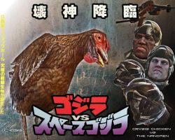 crysis chicken vs the nanomen by R-Clifford