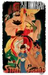 Street Fighter 25th Anniversary Print by KWESTONE