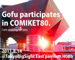 Gofu participates in COMIKET80 by gofu-web