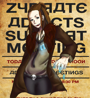 Graverobber-Zydrate Addict by JediShelby