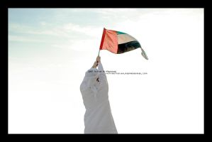 UAE 1 by Sultan-Almarzoogi