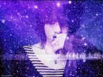 Ryutaro Nebula Wallpaper by byouin